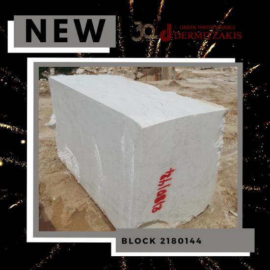 natural stone wholesaler